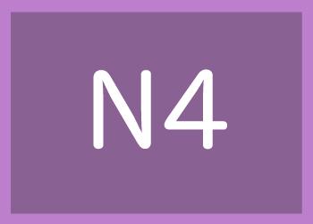 N4合格コース