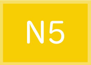 N5合格コース