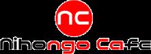 nihongocafe_logo